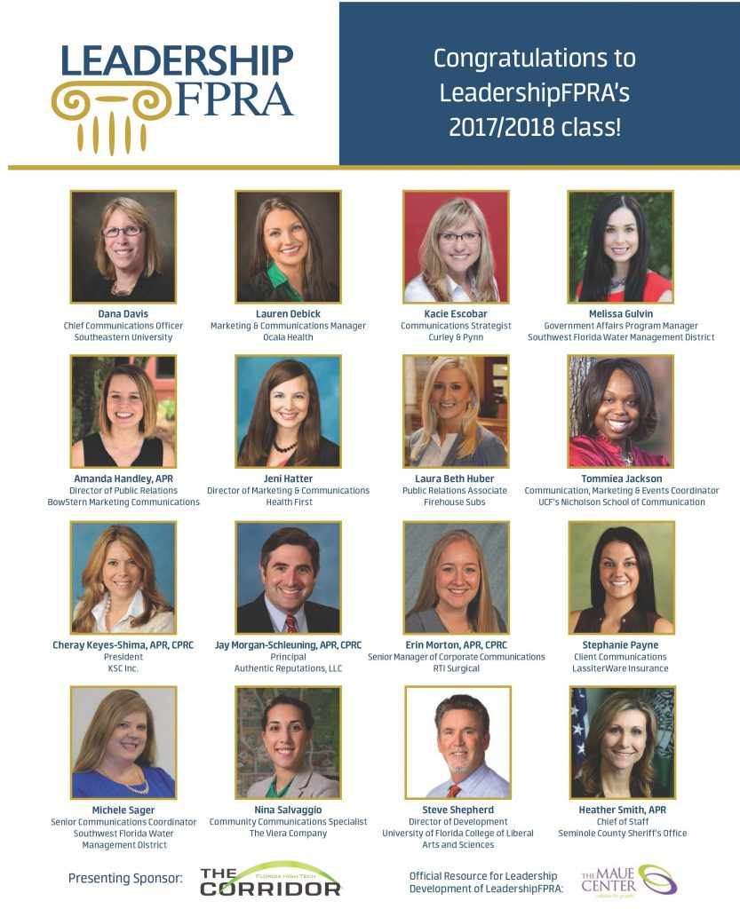 Portraits of the incoming 2017-18 FPRALeadership class